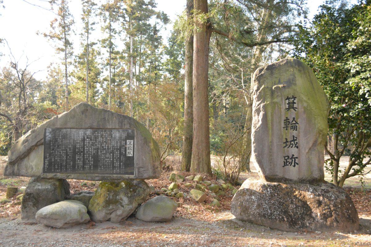 日本100名城スタンプラリー〜No16.箕輪城(MinowaCastle)〜
