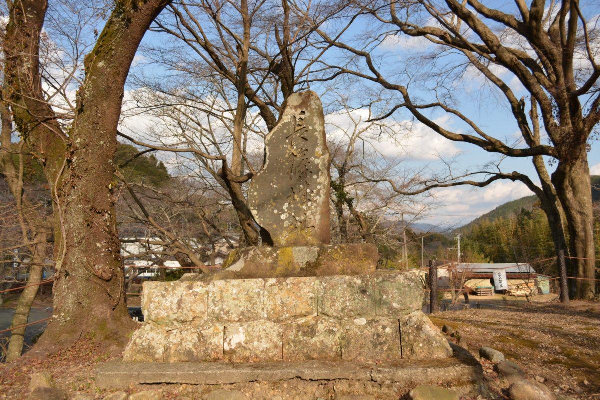 日本100名城スタンプラリー〜No46.長篠城(NagashinoCastle)〜