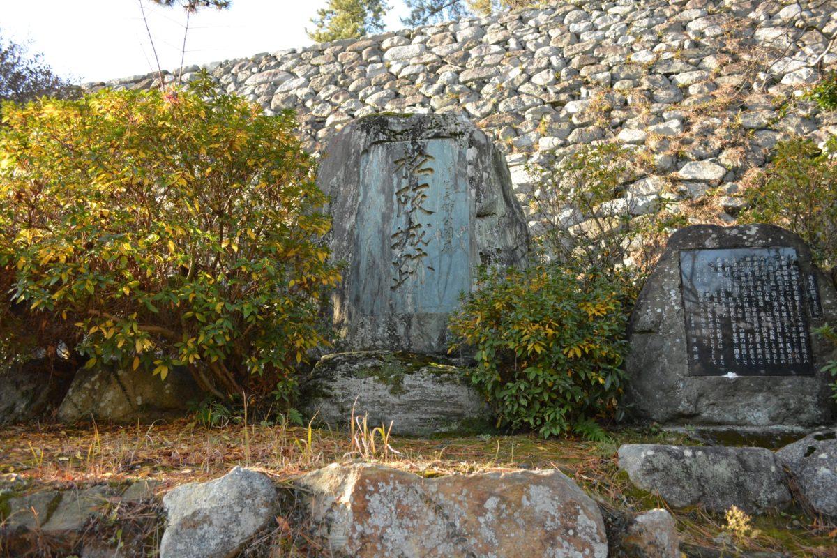 日本100名城スタンプラリー〜No48.松阪城(MatsuzakaCastle)〜