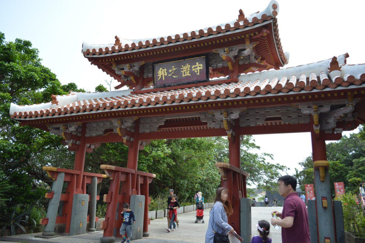 沖縄定番観光スポット!首里城(ShurijyoCastle)とは?