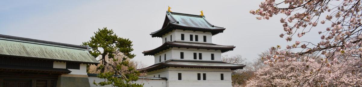 日本100名城を効率よく廻ろうとしてみました