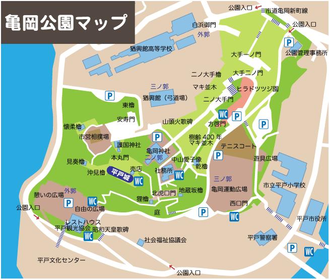 hirado_castle
